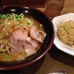 三宝亭 - こってり和風豚骨麺 半炒飯