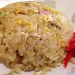 三宝亭 - 半炒飯(¥330)