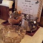 純喫茶クラウン -