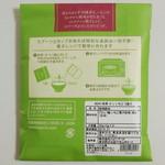 21325109 - 抹茶・オ・レ《いちご》(作り方と原材料表示、2013年8月)