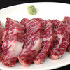 Kamachan - 料理写真:わさび醤油で食べる絶品上ハラミ(200g)2200円