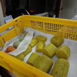小田商店 - 5種類もある、辛子蓮根