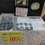 小田商店 - Tシャツが…おちゃめです(笑)