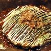 鉄板焼・お好み焼 大ちゃん - 料理写真:お好み焼き(豚玉)