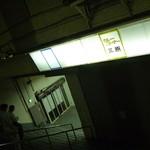 カレーコーナー三原 - シャッターが半分常に閉まっている