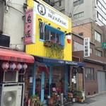 Cafe BIGOUDENE - Cafe BIGOUDENE ('13/9)