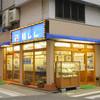福しん 大山駅前店