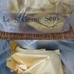 ル シズィエム サンス - 包装はこんな感じです