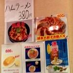香港食市場 -
