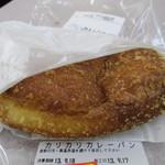 コープベーカリー - 料理写真:カリカリカレーパン 140円
