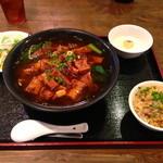 21339397 - マーボー麺(Cセット)