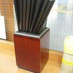 大江戸そば - 黒いリユース箸