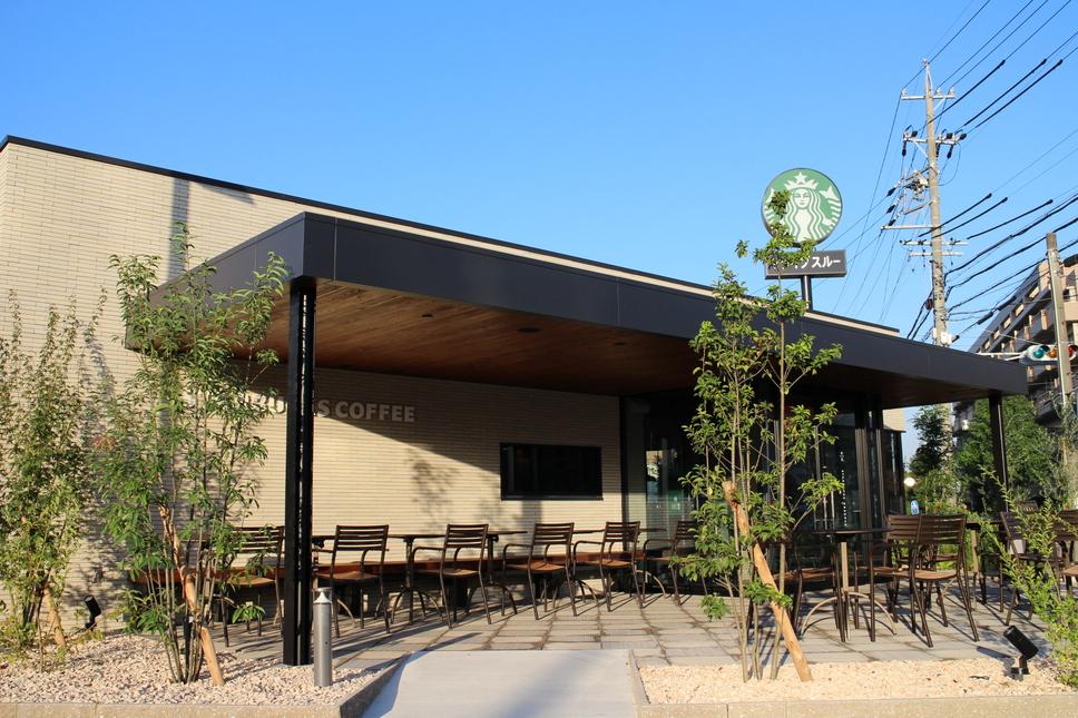 スターバックス・コーヒー 名古屋自由ヶ丘店