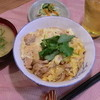 KITCHEN 鑓水商店 - 料理写真:親子丼