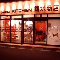 KITCHEN 鑓水商店 - 店舗外観