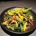 Awataguchi - からすみサラダ