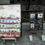 cafe ambiente -