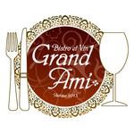 フランス家庭料理  グランダミ - 「グラン・ダミ」はフランス語で「親友」。料理とワイン、お客様と私たちもそのような関係になれればとの思いです。