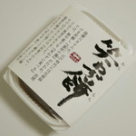 廣井堂 - 笑わず餅(パッケージ、2013年8月)