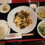 SAN - 日替わり600円ランチ 野菜玉定食