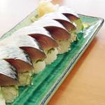 あぜみち - 料理写真:さば寿司