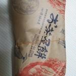 澤餅茶屋 - 10個入り 750円☆