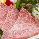 焼肉さくら亭 - 極上和牛ミスジ2800円限定!軽く炙ってお召し上がり下さい。ポン酢、わさび醤油、大根おろしでどうぞ。