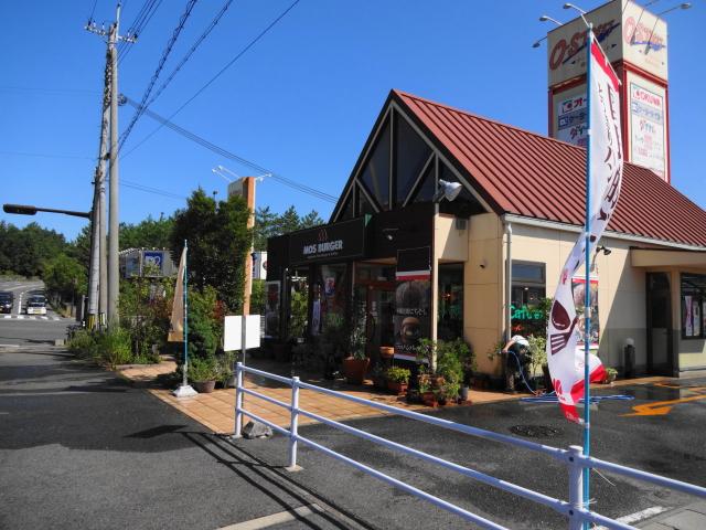モスバーガー 橋本彩の台店
