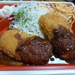 東京厨房 - かにクリームコロッケ弁当