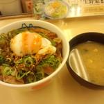 松屋 - ネギたま牛めし(並)380円 <2013.09.18>