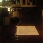 ラグー - ドリンクは赤ワインを選択