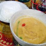 Makan - マッサマンカレー