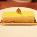 ル パン - 柚子・ヴァンブランの断面。