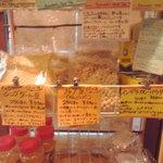 カレーレストラン シバ - 店内で売られていたスパイス