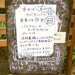 21360070 - バルメニューはワンプレートランチだよ。淡路島鶏のごまだれ和えたっぷりとれたて有機野菜のサラダ丼500円