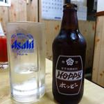 太田屋 - ホッピー