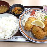 大輝 - ハモフライ 900円