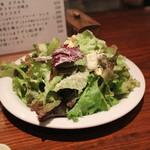 山利喜 - グリーンサラダ