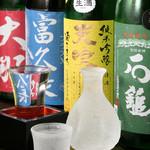 旨食上酒 恵比寿 まんまる - 日本酒