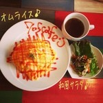 705cafe - オムライス(サラダ・スープ付/850円)♪