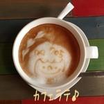 705cafe - カフェオレ(H/I/450円)♪