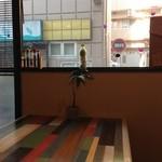705cafe - 明るくオープンな雰囲気♪