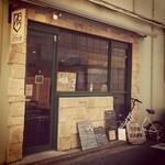 705cafe - こじんまりしたカフェ♪