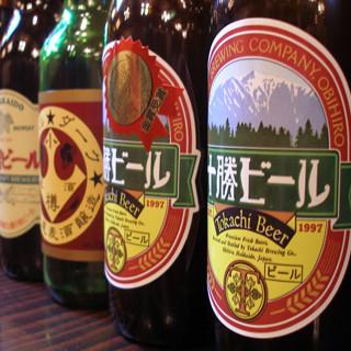梅田で北海道地ビールが味わえる!