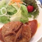 Chien - メイン  有機野菜と豆腐煮込みハンバーグ