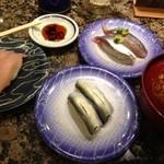 がってん寿司 - コハダ、ビントロ、アジ