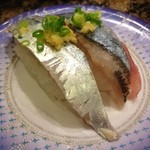がってん寿司 - サンマ
