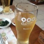 dammi - コーン茶
