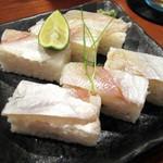 鮨処 小町 - 小鯛のささ漬押し鮨 900円
