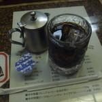中村 - アイスコーヒー